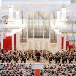 Санкт-Петербургская филармония объявила конкурс в Заслуженный коллектив России