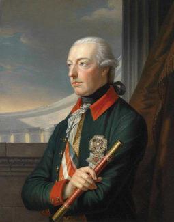 Иосиф II Габсбургский
