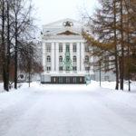 Глава Центробанка Эльвира Набиуллина планирует посетить в Перми оперу «Травиата»