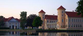 Фестиваль «Камерная опера в замке Райнсберг»
