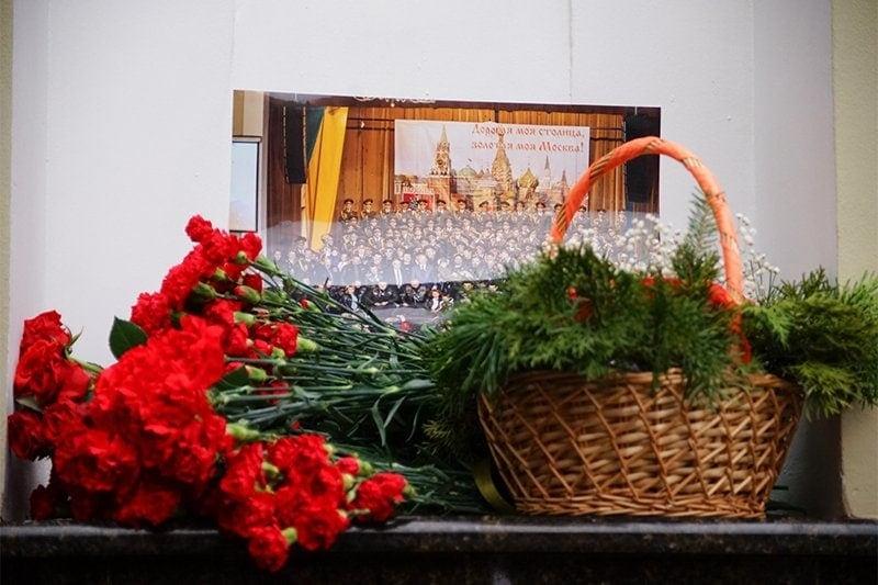 Концерт-реквием в память о погибших пассажирах в Сочи