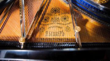 Cтаринный рояль нашли в карельском Медвежьегорске