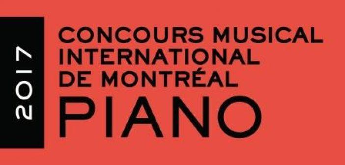 Монреальский музыкальный конкурс