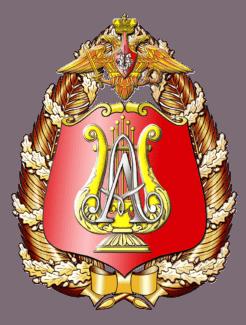 Отбор в Ансамбль имени Александрова начнется 19 января