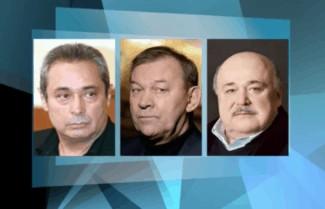 Валерий Фокин, Владимир Урин и Александр Калягин