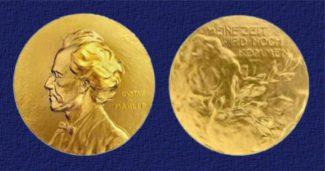 Медаль Густава Малера