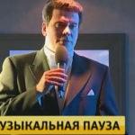 Денис Мацуев выступил на Всемирном экономическом форуме