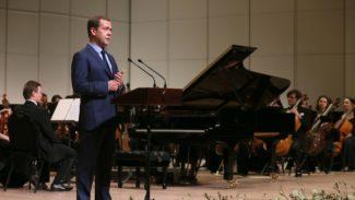 Дмитрий Медведев на открытии концертного комплекса «Филармония-2»