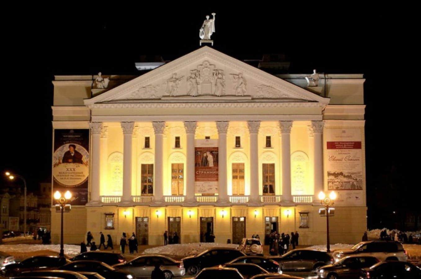 Татарский театр оперы и балет им. М. Джалиля