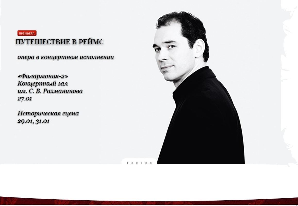 """Большой театр впервые представит оперу Россини """"Путешествие в Реймс"""""""