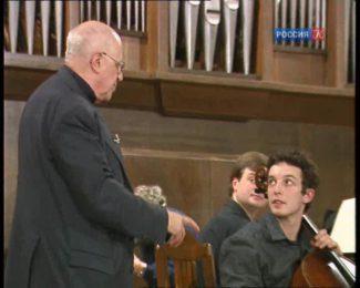 Мстислав Ростропович, Евгени Тонха и Святослав Липс. Малый зал МГК, 2002 год