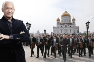 """В Тольятти едут знаменитые """"Виртуозы Москвы"""""""
