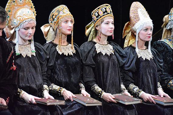 Царская невеста геликон-опера отзывы
