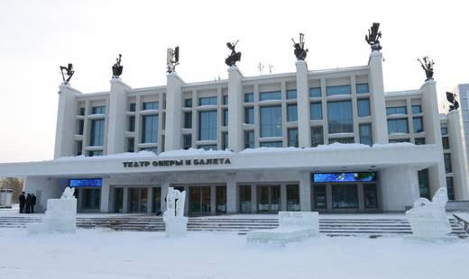 Театр оперы и балета Удмуртской Республики