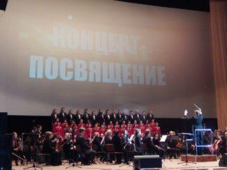 Концерт-посвящение прошел в Ульяновске