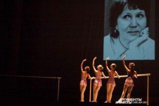 В Воронежском театре оперы и балета почтили память Набили Валитовой. Фото - Алина Полунчукова/АиФ