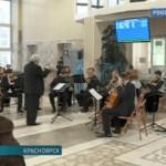 """Проект """"Музыкальное путешествие по железнодорожным вокзалам Красноярска"""""""