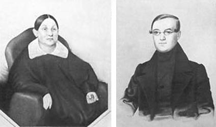 С. Н. и М. Б. Даргомыжские
