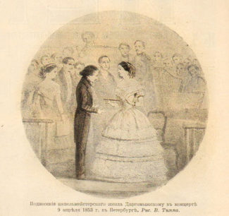 Таким Александр Даргомыжский будет в 1853 году.
