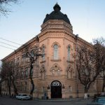 Астраханская консерватория