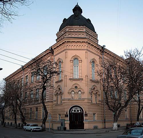 Астраханская филармония