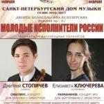 Голос Финляндии и русские колокола зазвучат на Невском проспекте