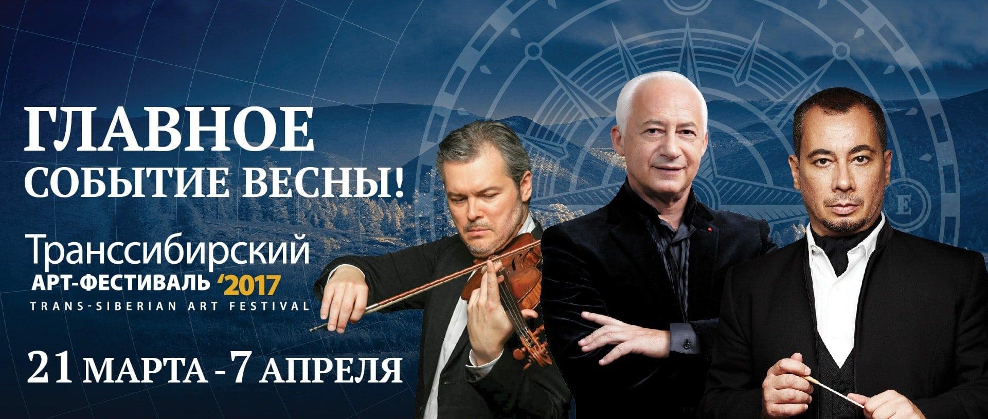Мероприятия фестиваля пройдут в 16 залах 11 городов