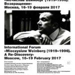 Стартовал международный форум «Мечислав Вайнберг. Возвращение. 1919–1996»