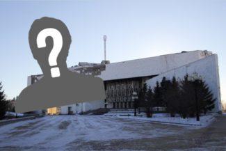 Кто станет новым директором Биробиджанской областной филармонии? Фото - коллаж ИА ЕАОMedia