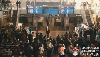 Хор Екатеринбургского театра оперы и балета на Ленинградском вокзале исполняет песню «Однозвучно гремит колокольчик»