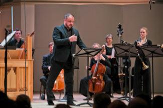 Фрайбургский барочный оркестр и Маттиас Герне. Фото - пресс-служба МГАФ