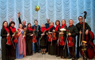 В Евпатории состоялся концерт камерного оркестра