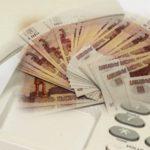 Мошенники предложили директору филармонии пост министра культуры за 400 тысяч рублей