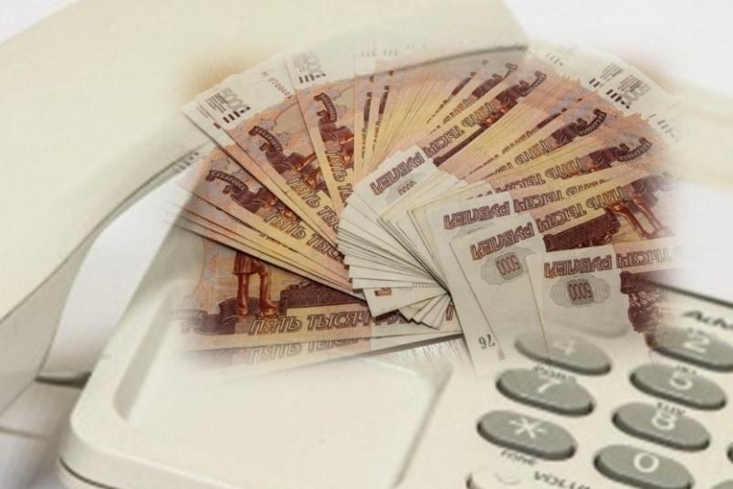 Мошенники предложили директору филармонии пост министра культуры ЕАО за 400 тысяч рублей