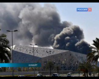 Пожар в Доме оперы в Эль-Кувейте