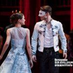 Екатеринбургский театр показал «Ромео и Джульетту» на «Золотой маске»