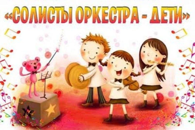 """Филармония Якутии приглашает на концерт """"Музыкальная энциклопедия"""""""