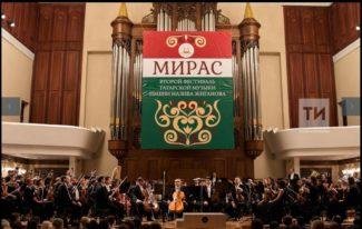 Фестиваль «Мирас» проводится уже второй год под художественным руководством Александра Сладковского
