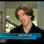 В Московской консерватории состоялся концерт ко Дню святого Валентина