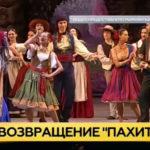 """В Петербурге открылся Международный фестиваль балета """"Мариинский"""""""