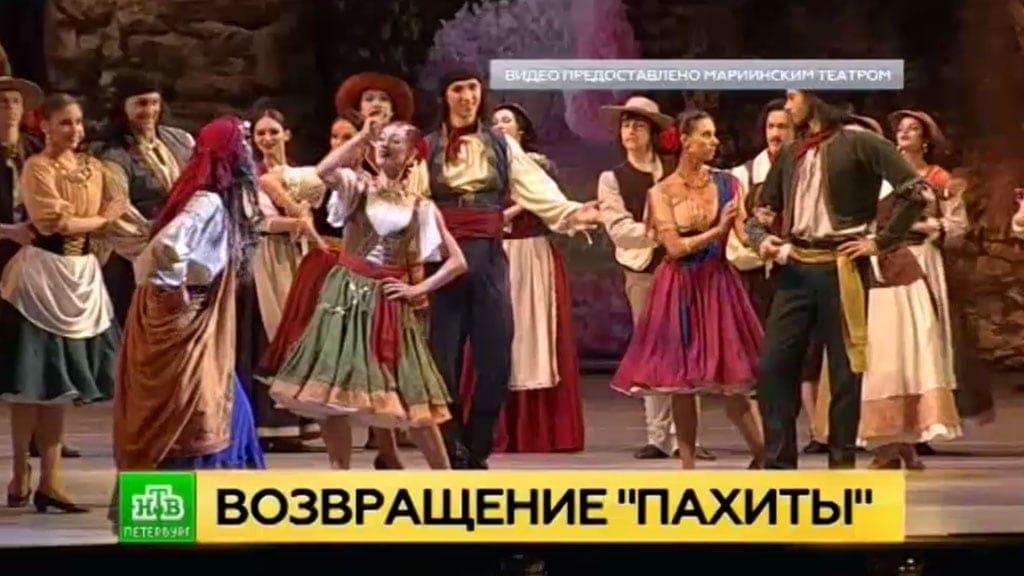 Всероссийский конкурс молодых артистов балета