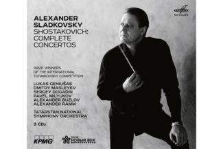 Госоркестр Татарстана записал все концерты Шостаковича