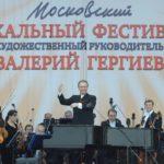 Якутия примет участие в XVI Московском Пасхальном фестивале