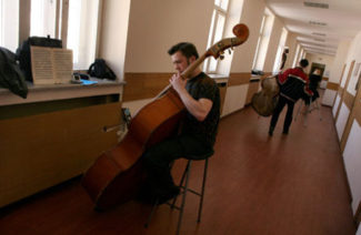Российская академия музыки имени Гнесиных. Фото - Игорь Кубединов/ТАСС