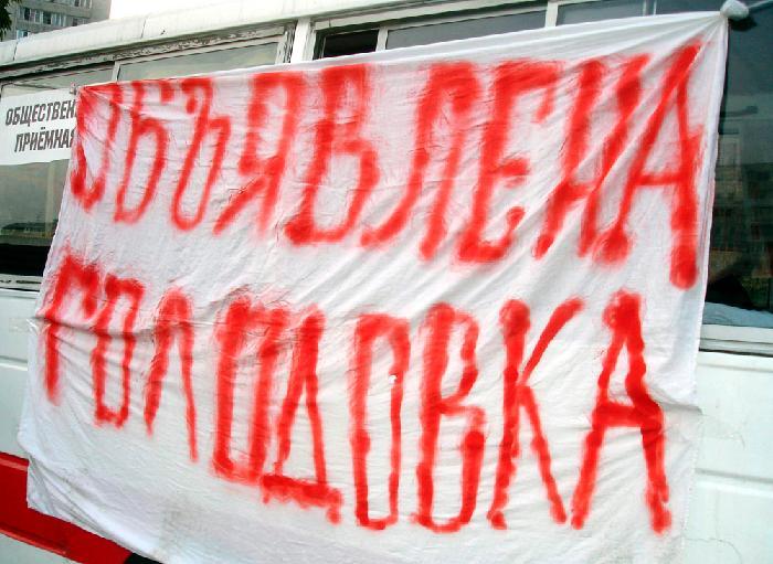 Сотрудница волгоградской филармонии объявила голодовку