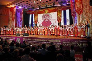 Государственный академический Кубанский казачий хор. Фото - Владимир Аносов/РГ