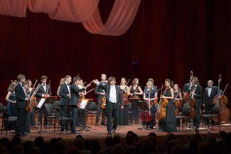 Феликс Коробов и Камерный оркестр Московской консерватории