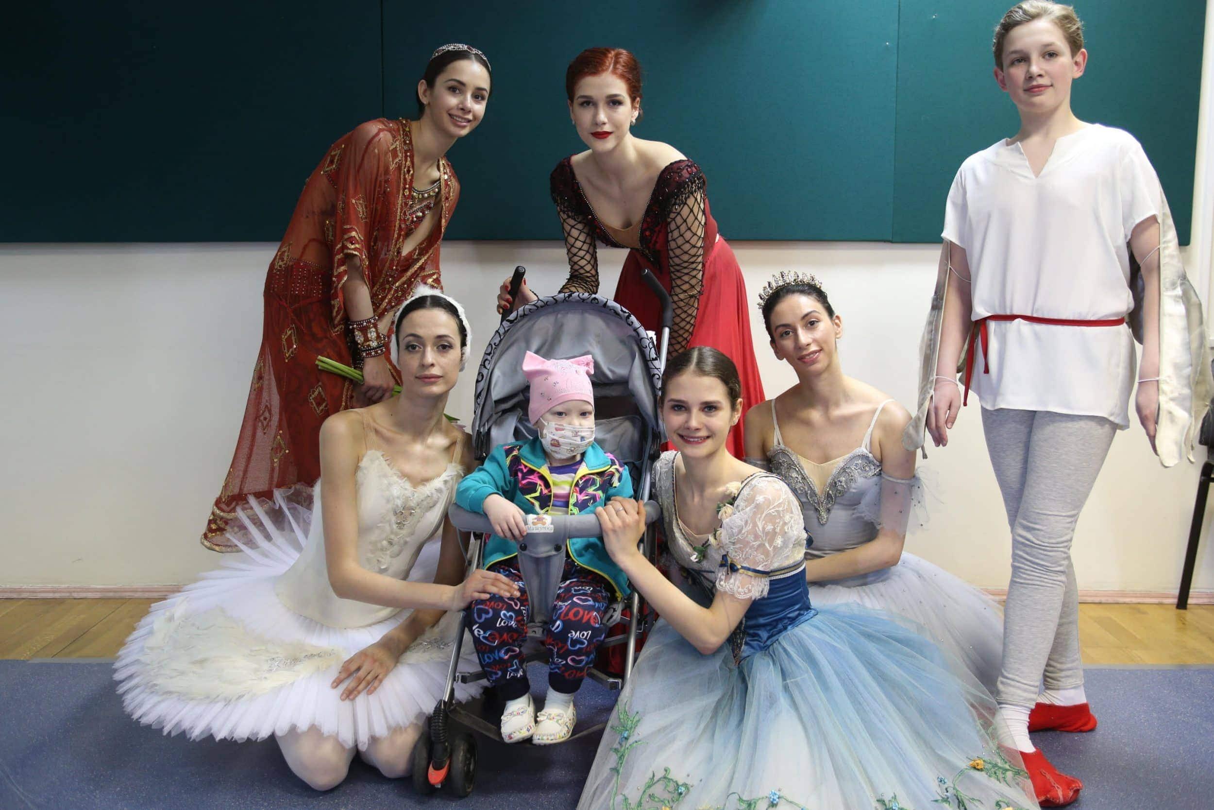 Друзья из Большого Театра навестили маленьких подопечных Фонда «Настенька»