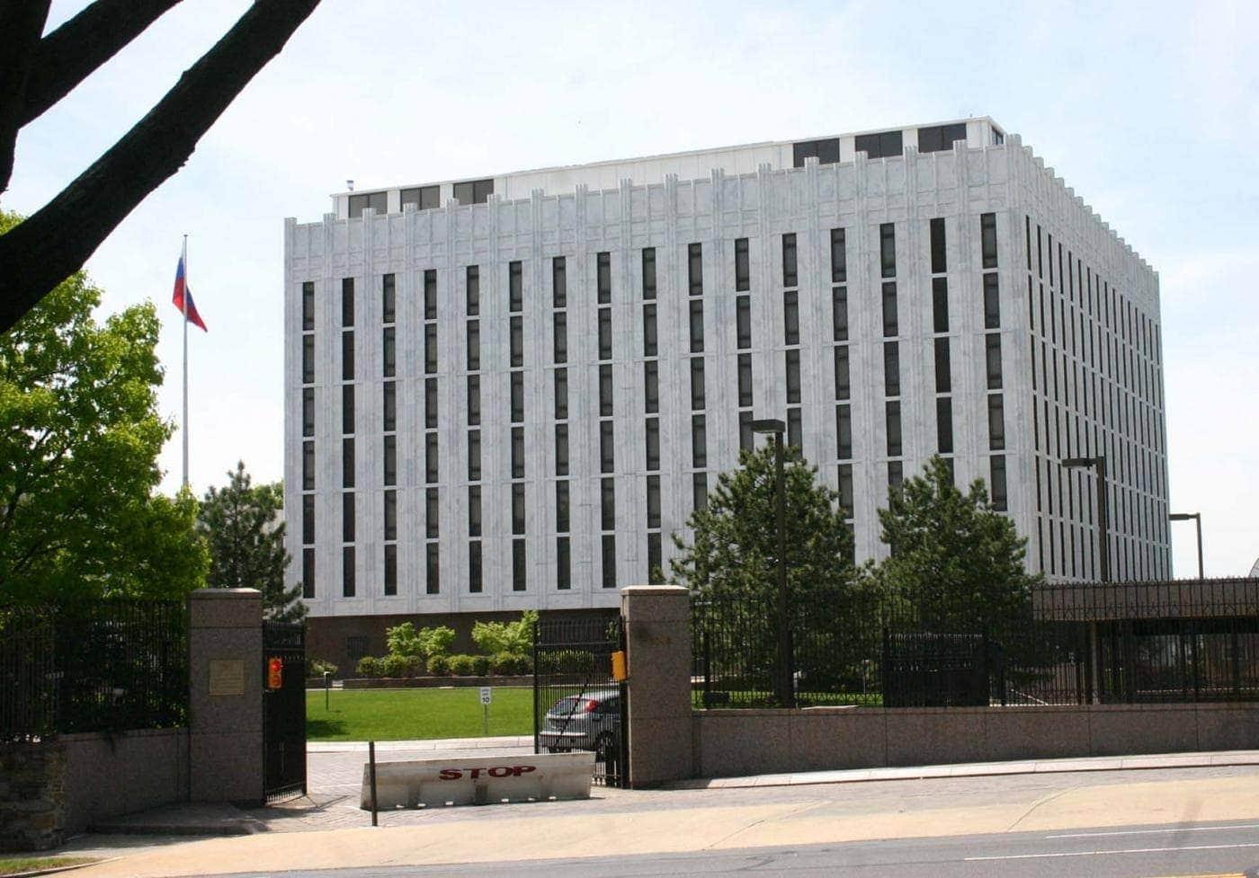 Посольство РФ в Вашингтоне провело прием в честь Национального симфонического оркестра США