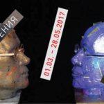 """Выставка """"3D-измерения Прокофьева"""" представляет синтез современного искусства и классики"""